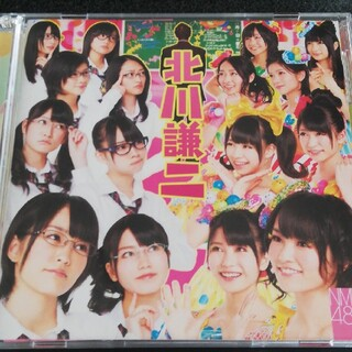 エヌエムビーフォーティーエイト(NMB48)の北川謙二(Type-A) NMB48(ポップス/ロック(邦楽))