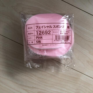 エステ用品 サロン スポンジ(フェイスケア/美顔器)