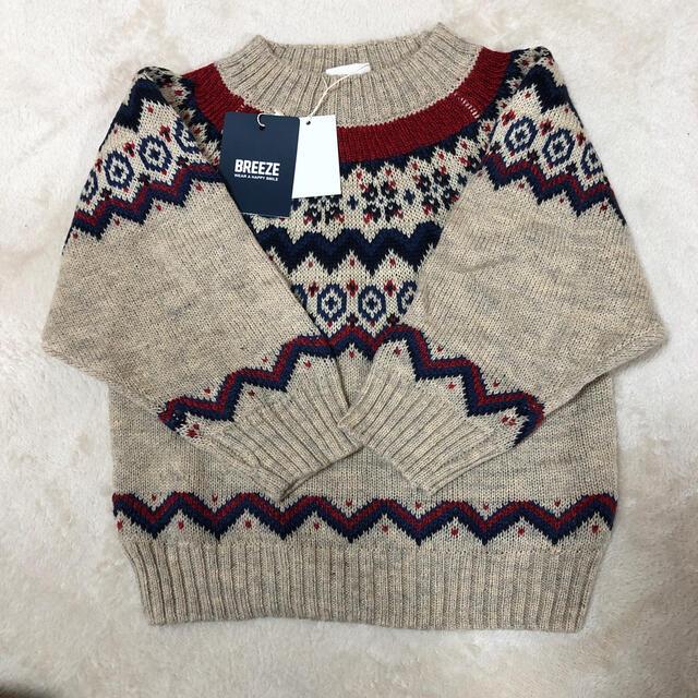 BREEZE(ブリーズ)のブリーズ セーター90新品 キッズ/ベビー/マタニティのキッズ服男の子用(90cm~)(ニット)の商品写真