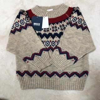 BREEZE - ブリーズ セーター90新品