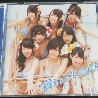 エヌエムビーフォーティーエイト(NMB48)の僕らのユリイカ(Type-A) NMB48(ポップス/ロック(邦楽))