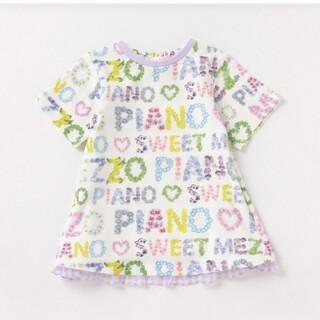 mezzo piano - メゾピアノ ロゴ半袖ワンピース