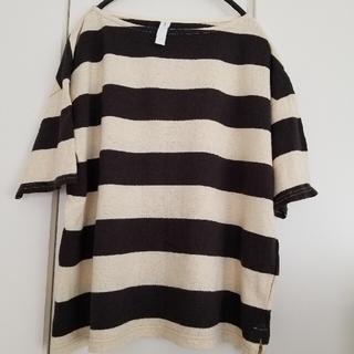 nest Robe - pritプリット/ボーダーニットセーター/ブラック
