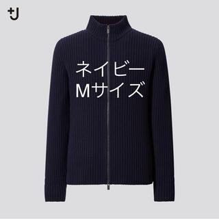 UNIQLO - ミドルゲージリブフルジップセーター