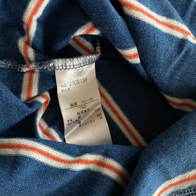 BREEZE(ブリーズ)のBREEZE ボーダーロングTシャツ キッズ/ベビー/マタニティのキッズ服男の子用(90cm~)(Tシャツ/カットソー)の商品写真