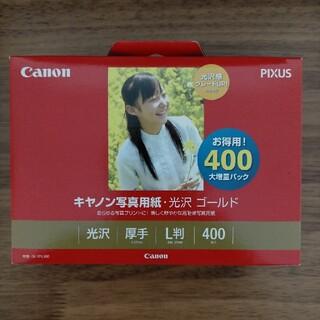 Canon - Canon 写真用紙・光沢 ゴールド L判 400枚
