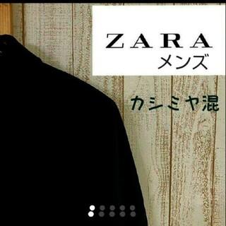 ザラ(ZARA)のZARAメンズカシミアウールコート(ステンカラーコート)
