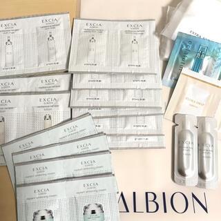 ALBION - アルビオン☘️エクシア  フローラドリップ  サンプル