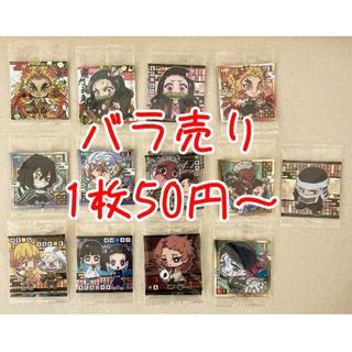 BANDAI - バラ売り50円~  鬼滅の刃  ウエハース3 シール
