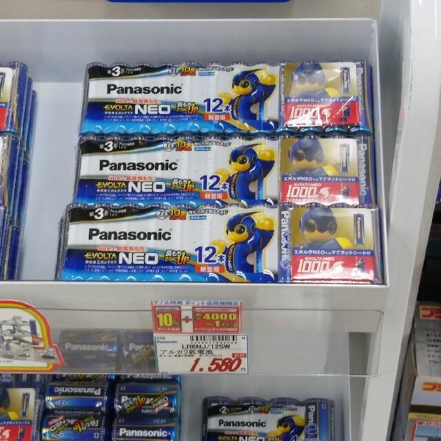 Panasonic(パナソニック)の【新品】パナソニック EVOLTA NEO アルカリ乾電池 / 計48本 スマホ/家電/カメラの生活家電(その他)の商品写真