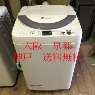 SHARP - シャープ 全自動電気洗濯機  ES-GE55N-S      2014年製