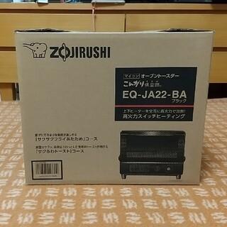 象印 - 象印 ZOJIRUSHI オーブントースター EQ-JA22-BA