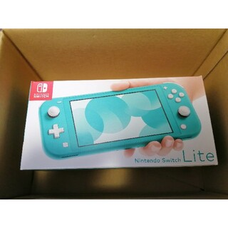 任天堂 - Nintendo SwitchLITE 本体 ターコイズ