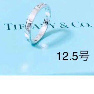 Tiffany & Co. - ティファニー TIFFANY&CO. ノーツナロー I love you リング