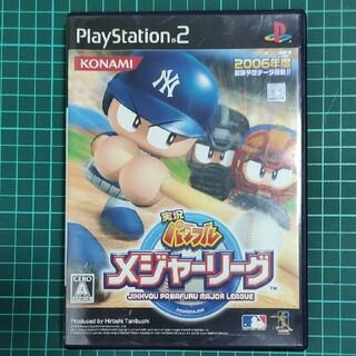 実況パワフルメジャーリーグ PS2(家庭用ゲームソフト)