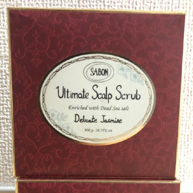 SABON(サボン)のSABON サボン ヘッドスクラブ デリケートジャスミン 300g コスメ/美容のボディケア(ボディスクラブ)の商品写真