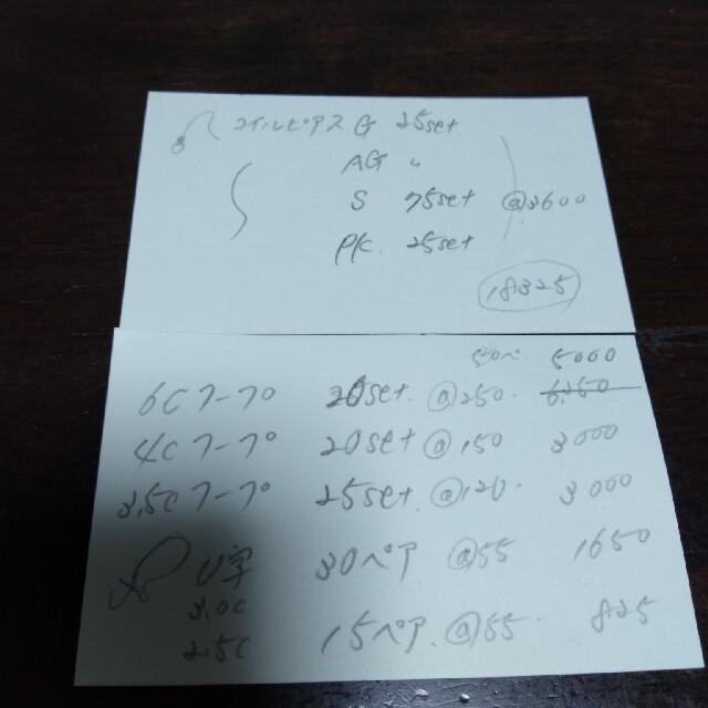 貴和製作所(キワセイサクジョ)のピアス金具ミックス超お得オススメ💙18000円相当→2800円・在庫7 ハンドメイドの素材/材料(各種パーツ)の商品写真