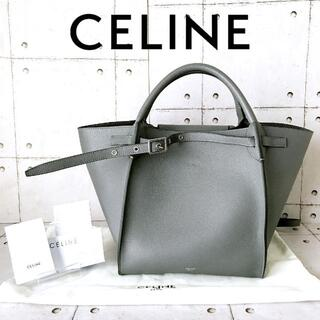 celine - 【最終値下げ】CELINE ビッグバッグ スモール
