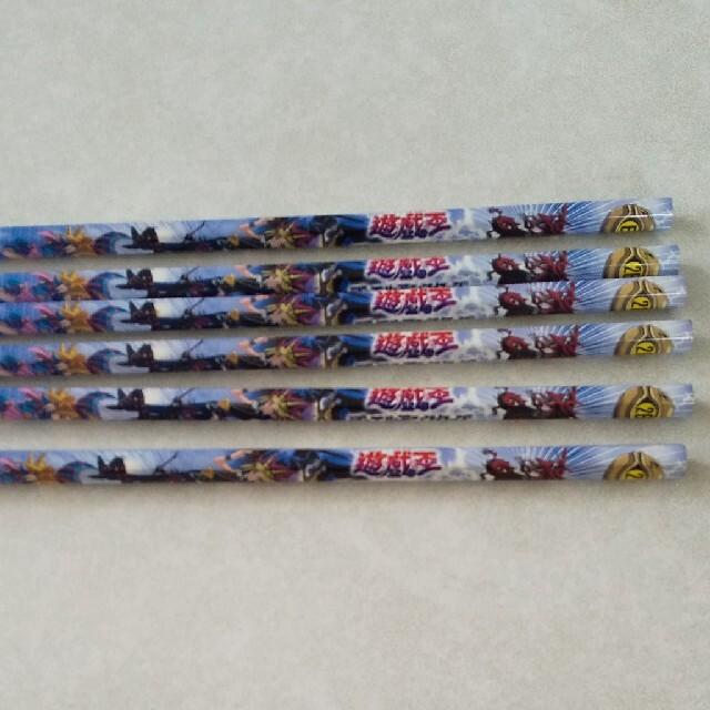 遊戯王(ユウギオウ)の遊戯王の鉛筆② エンタメ/ホビーのアニメグッズ(その他)の商品写真