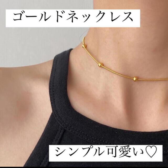ZARA(ザラ)のゴールドネックレス♡ 韓国ファッション レディースのアクセサリー(ネックレス)の商品写真