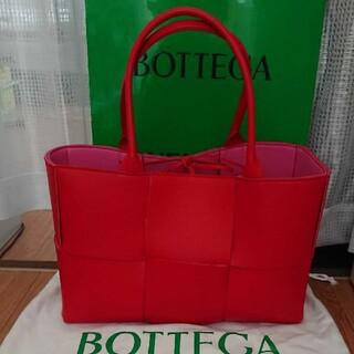 Bottega Veneta - ボッテガヴェネタ☆トートバッグ☆アルコトート☆