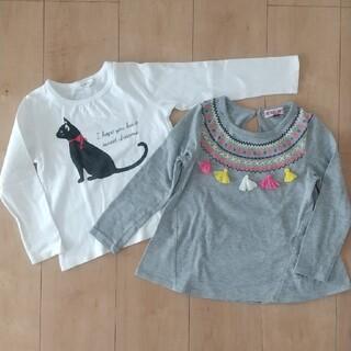 サンカンシオン(3can4on)の女の子 ロンティー 二枚組 サイズ100(Tシャツ/カットソー)