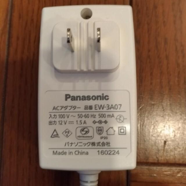 Panasonic(パナソニック)のパナソニック エアーマッサージャー レッグリフレ EW-NA84 スマホ/家電/カメラの美容/健康(ボディケア/エステ)の商品写真