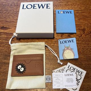 LOEWE - 【おまけ付き】ロエベトトロ マックロクロスケカードホルダー