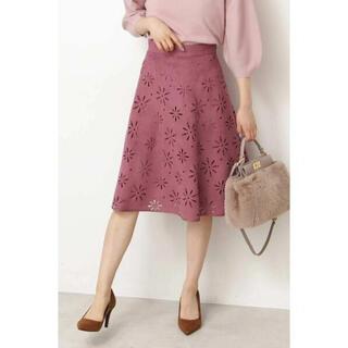 PROPORTION BODY DRESSING - スウェードフラワーカットワークフレアスカート