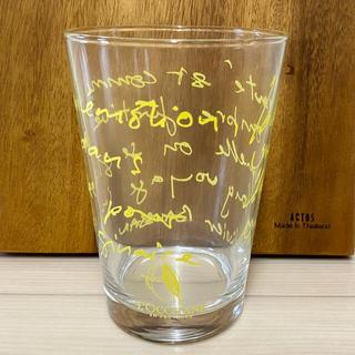ロクシタン(L'OCCITANE)のロクシタン グラス タンブラー ロクシタンカフェ ノベルティ(タンブラー)