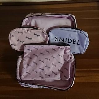 snidel - スナイデル ビニールポーチ4点セット