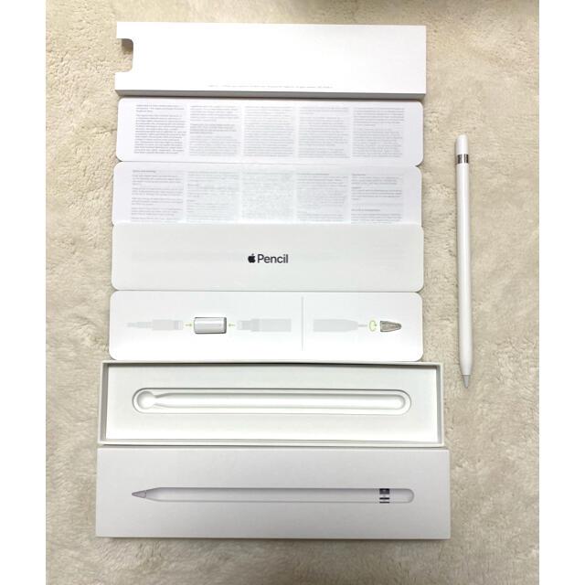 Apple(アップル)のIPAD PRO APPLE PENCIL (第一世代) スマホ/家電/カメラのPC/タブレット(タブレット)の商品写真