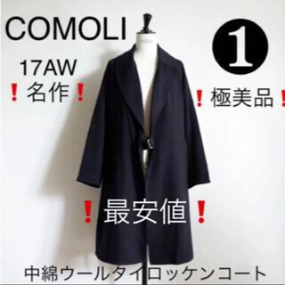 COMOLI - ❗️最安値❗️極美品❗️COMOLI ウール中綿 タイロッケンコート サイズ1