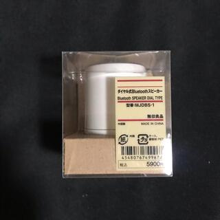 ムジルシリョウヒン(MUJI (無印良品))のMUJI 無印良品 ダイヤル式Bluetoothスピーカー(スピーカー)