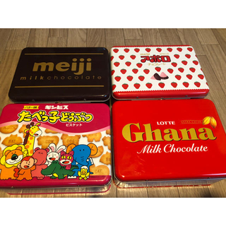 メイジ(明治)の明治チョコレート、アポロ、ガーナ、たべっ子どうぶつ トランク缶4種セット(キャラクターグッズ)