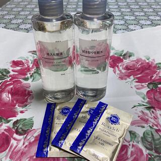 MUJI (無印良品) - 無印良品 導入化粧液 拭き取り化粧水