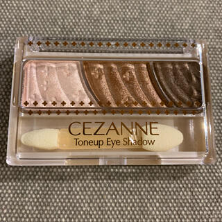 CEZANNE(セザンヌ化粧品) - CEZANNE セザンヌ アイシャドウ