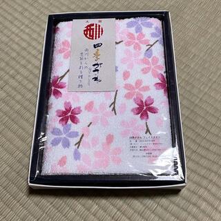ニシカワ(西川)の西川 四季がさね フェイスタオル 桜 タオル(タオル/バス用品)