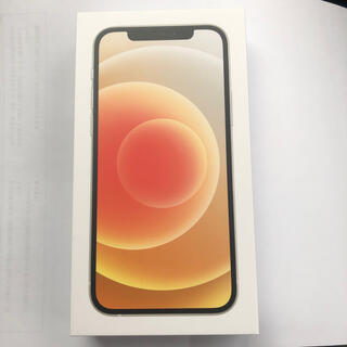 Apple - iPhone12 ホワイト 128 GB au
