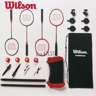ウィルソン(wilson)のWilson ラケット4本+シャトル4個+ネット(バドミントン)