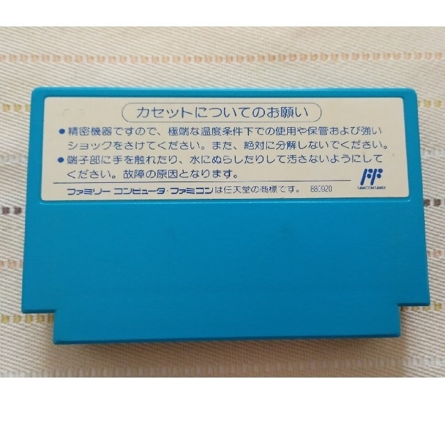 ファミリーコンピュータ(ファミリーコンピュータ)のスーパースプリント 動作確認済み カセット ファミリーコンピューター エンタメ/ホビーのゲームソフト/ゲーム機本体(家庭用ゲームソフト)の商品写真