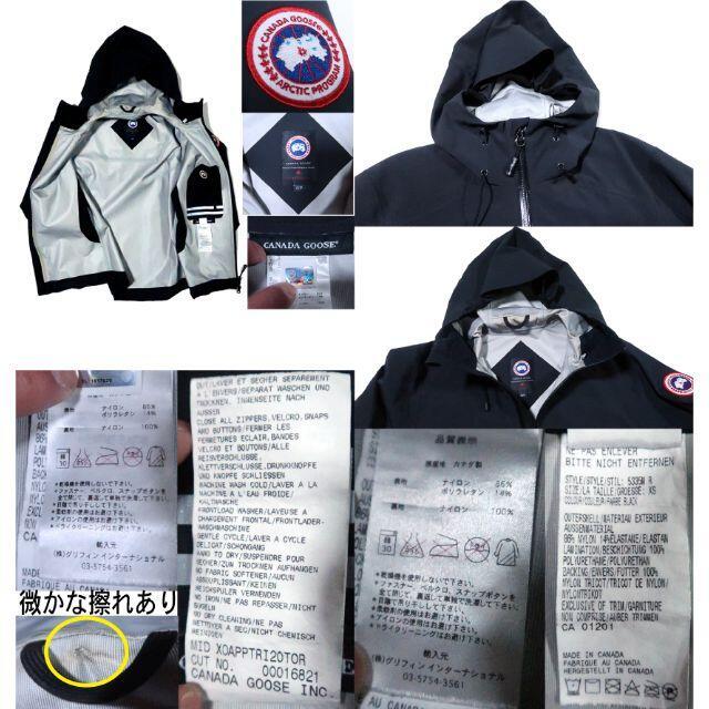 CANADA GOOSE(カナダグース)のCANADA GOOSE Canyon Shell Jacket 防水 メンズのジャケット/アウター(マウンテンパーカー)の商品写真