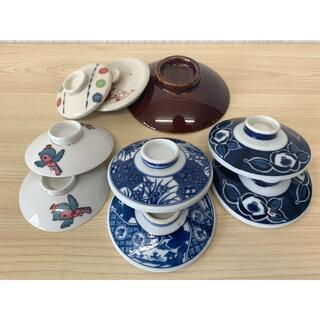 【K2011】和食器 蓋のみ フタ 茶碗蒸し用 ランダム9個セット 陶器(その他)