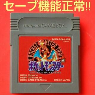 ニンテンドウ(任天堂)の初代ポケモン 赤版 リザードン ゲームフリーク レッド(携帯用ゲームソフト)