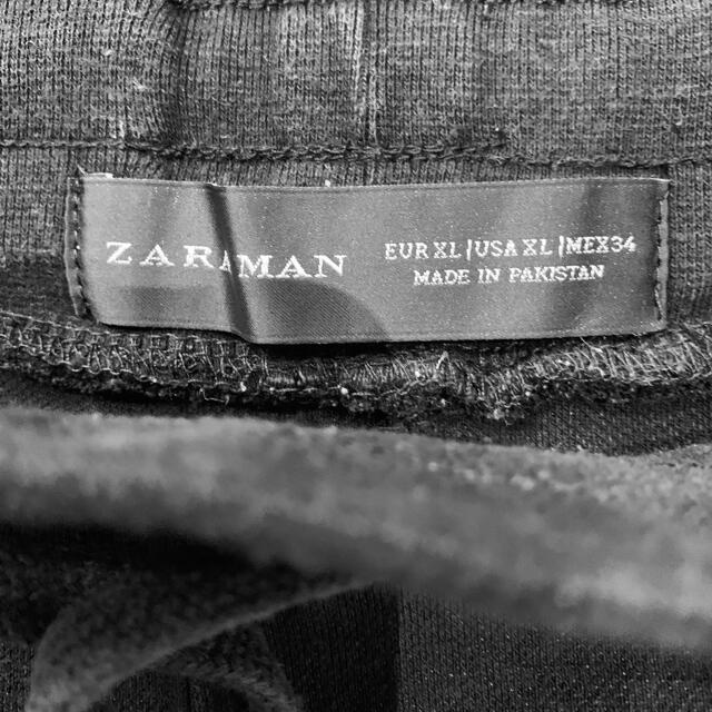 ZARA(ザラ)のzaramanバイカースウェットパンツ メンズのパンツ(その他)の商品写真