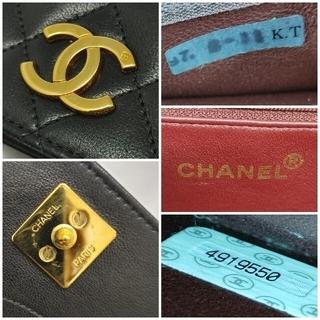 CHANEL - 【美品】シャネル マトラッセ チェーンショルダーバッグ ラムスキン ブラック