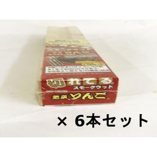 プロが選んだ拘り派 スモークウッド りんご × 6本(その他)