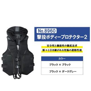 【未使用品】カルティバ 撃投ボディープロテクター2 (ウエア)