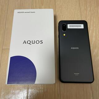 アクオス(AQUOS)のAQUOS sense3 basic ブラック(スマートフォン本体)