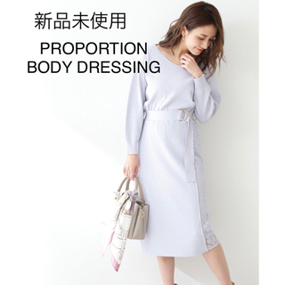 PROPORTION BODY DRESSING - 未使用♦︎PROPORTION BODY DRESSING レース切替ワンピース